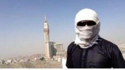 التحقيق بفيديو يظهر سعوديا يبايع داعش من أمام الحرم