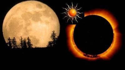 3 ظواهر فلكية نادرة قد تحدث معاً يوم الجمعة المقبل