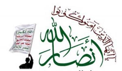 """جماعة الحوثي تُعلق على حادثة إغتيال القيادي في الجماعة """" عبد الكريم الخيواني """""""