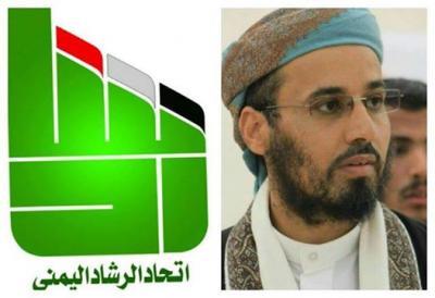 """الحوثيون يفجرون منزل أمين عام حزب الرشاد الدكتور """" عبد الوهاب الحميقاني"""