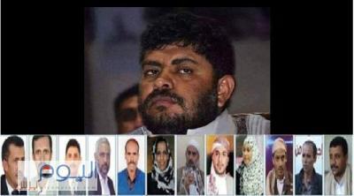 """عاجل : صدور قرار اللجنة الثورية العليا """" الحوثية """" بتعيين وزيراً جديداً للدفاع خلفاً للواء الصبيحي ( نصه )"""