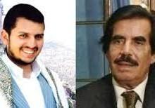 الحوثيون يغازلون علي سالم البيض ويمنحونه جواز دبلوماسي ( نص القرار)