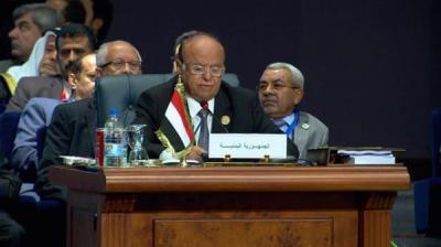 ( النص الكامل ) لكلمة الرئيس هادي  اليوم أمام القمة العربية بشرم الشيخ