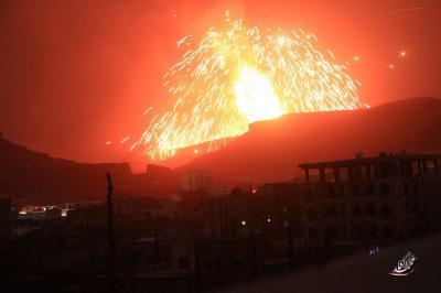 """( بالصور) أقوى إنفجارات تشهدها العاصمة صنعاء مساء اليوم منذ بدء الغارات الجوية """" عاصفة الحزم """""""