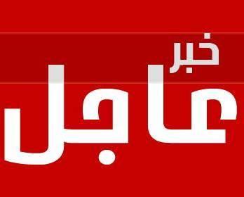 قصف جوي على مواقع عسكرية ومخازن للأسلحة بالعاصمة صنعاء