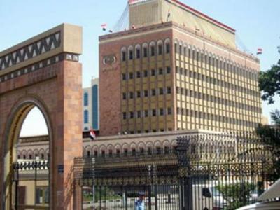 البنك المركزي اليمني يتخذ قراراُ في ظل إنهيار متوقع للعملة اليمنية