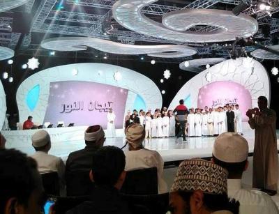 طفلة يمنية تحصد المركز الثاني في مسابقة عالمية للقرآن الكريم