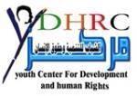 مركز حقوق الإنسان (ydhrc )يدين اختطاف الحوثيين للصحفي محمود طه بعمران