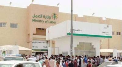 """وزارة العمل السعودية تقر """"38"""" تعديلاً قانونياً يتعلق بالعمالة وسوق العمل ( تفاصيل)"""