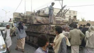 خسائر كبيرة للحوثيين  اليوم بعمران - تدمير مخازن للأسلحة ومراكز تدريبية