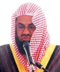 """من على منبر الحرم """" سعود الشريم"""" يُلقي خطبة اليوم الجمعة عن """" عاصفة الحزم """" ( أهم ما جاء في الخُطبة)"""