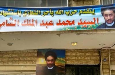 من هو الزعيم الحوثي الذي سيدفن في بيروت اليوم بجوار عماد مغنية؟ ( معلومات هامة )