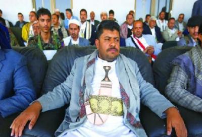 """صدور قرار اللجنة الثورية العليا """" الحوثية"""" بتعيين محافظاً لإحدى المحافظات الجنوبية ( نصه)"""