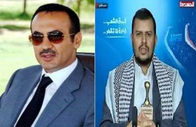 أحمد علي عبدالله صالح وعبد الملك الحوثي أمام مجلس الأمن في مشروع قرار جديد ( أهم بنود المشروع)
