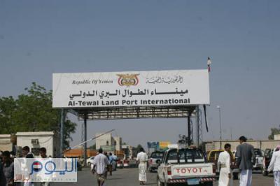 قصف عنيف من قبل الطائرات والمدفعية السعودية على مديرية حرض الحدودية