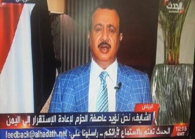 """البرلماني والقيادي في حزب المؤتمر الشيخ """" الشايف"""" ينتقد الرئيس السابق """" صالح """" وتحالفاته ويؤيد عاصفة الحزم"""