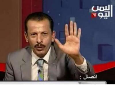 """خلافات داخل وسائل الإعلام المؤتمرية وموقع مؤتمري يصف المذيع بقناة اليمن اليوم""""محمد منصور"""" بـ """" المُهرج"""""""