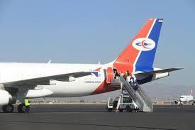 وصول طائرتان تقلان موظفين أمميين إلى مطار صنعاء الدولي