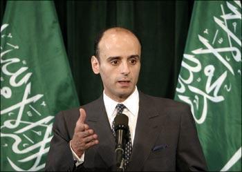 من هو وزير الخارجية السعودي الجديد الذي خلف سعود الفيصل ؟ ( سيرة ذاتية)