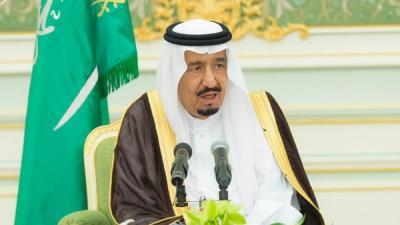 صدور أمر ملكي سعودي جديد ( نصه)