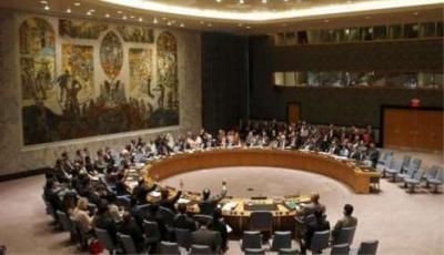 اجتماع طارئ لمجلس الأمن بشأن اليمن والأزمة الإقتصادية التي تعاني منها