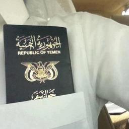 تعليمات هامة  لليمنيين غير النظاميين المقيمين في السعودية - كيف تحصل على تأشيرة إقامة وعمل في السعودية بطريقة شرعية؟