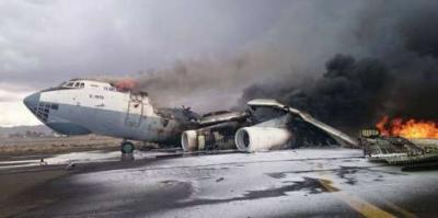 غارات جوية لطيران التحالف تستهدف مدرج مطار صنعاء للمرة الرابعة ( صورة)