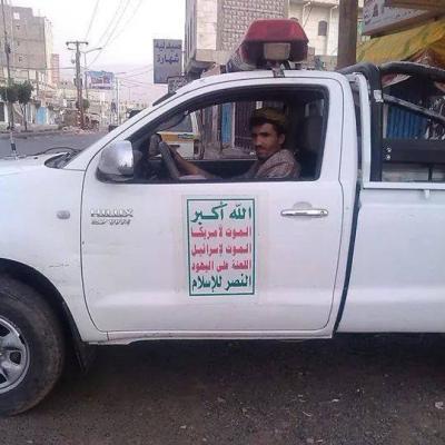 الحوثيون يمنعون المدنيين من مغادرة محافظة صعدة ويجبرونهم على الإلتزام الخطي بعدم العودة في حال مغادرتهم