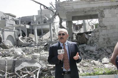 """أول رد للرئيس السابق """" صالح """" على إستهداف منزله من قبل طيران التحالف ، حيث ظهر متحدياً ( صورة - نص الرد)"""