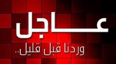 عاجل :انفجارات عنيفة تهز جبل نقم والشظايا تتطاير في المنطقة