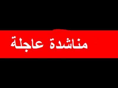 نزوح جماعي للسكان من جوار جبل نقم ومسيك بصنعاء ومناشدات لتقديم مساعدات فورية من بطانيات وألبسة (ارقام التواصل)