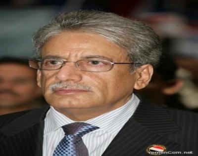 عضو اللجنة العامة للمؤتمر الشعبي العام الدكتور يحيى الشعيبي يصل الرياض