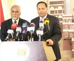 جباري يؤكد وصول 401 شخصية سياسية لحضور مؤتمر الحوار اليمني بالرياض ويكشف الهدف الرئيسي من المؤتمر