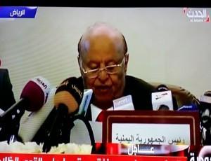 """أبرز ما جاء في كلمة الرئيس هادي في إفتتاح مؤتمر """" إنقاذ اليمن """" بالرياض والذي أكد فيها عودته إلى صنعاء وعدن قريباً"""