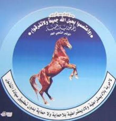 """مصدر في حزب المؤتمر يرد على تكرار إستهداف طيران التحالف لمنزل الرئيس السابق """" صالح """""""