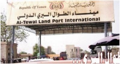 إستمرار الإشتباكات العنيفة في الحدود اليمنية – السعودية وتدمير جزئي لمنفذ الطوال