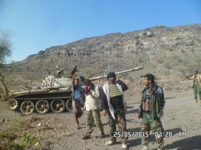 شاهد صور - للمقاومة بالضالع بعد تحرير مواقع ومقر اللواء 33 مدرع من قبضة الحوثيين والقوات التابعة لهم