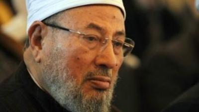 مصر تطلب من قطر تسليم الداعية يوسف القرضاوي بعد صدور حكم بإعدامة