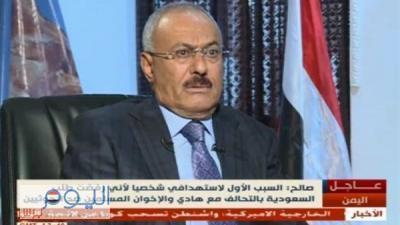 """قيادي حوثي يهاجم الرئيس السابق """" صالح """" على خلفية حواره مع قناة الميادين"""