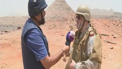 شاهد الصورة التي قالت السعودية أنها تكشف إدعاءات الحوثيين بالسيطرة على جبل المخروق