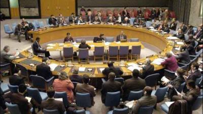 جلسة طارئة لمجلس الأمن بشأن اليمن غداً
