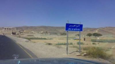 الحوثيون يقتحمون منزل قيادي بحزب الرشاد ويتوعدون بتفجيره