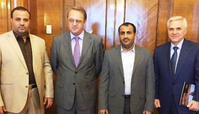 روسيا تقول أنها  قدمت نصائح للوفد الحوثي فيما يتعلق بلقاء جنيف وناطق الحوثيين يقول أن جماعته تنتظر توضيحاً من الأمم المتحدة