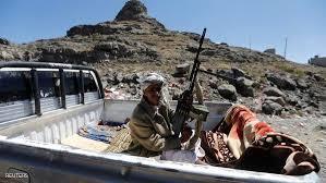 مجزرة يتعرض لها الحوثيون بمحافظة البيضاء خلفت قتلى وجرحى