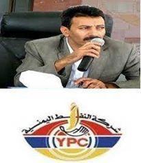 مؤسسة  النفط اليمنية (فرع أمانة العاصمة ) تتخذ طرق جديدة للخروج من أزمة المشتقات النفطية