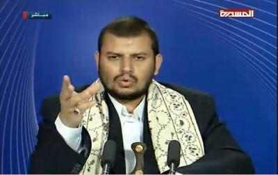 """أبرز ما قاله """" عبد الملك الحوثي """" في خطابه مساء اليوم ( مُلخص كامل)"""