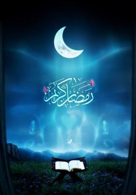 أسماء الدول التي أعلنت يوم الخميس القادم أول أيام شهر رمضان المبارك