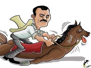 """شاهد كاريكاتير - علاقة الحوثيين بالرئيس السابق """" صالح """""""