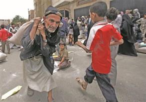 الوضع اﻻنساني في اليمن يقترب من المجاعة