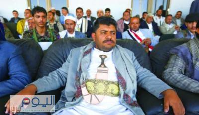 """صدور قرار جديد للجنة الثورية العليا """" الحوثية """" بتعيين في النيابة العامة  (أسماء المُعينين )"""